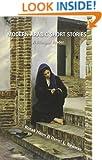 Modern Arabic Short Stories: A Bilingual Reader (Arabic Edition)