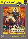 echange, troc Nobunaga no Yabou: Tenka Sousei (PlayStation2 the Best)[Import Japonais]