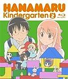 はなまる幼稚園2 [Blu-ray]