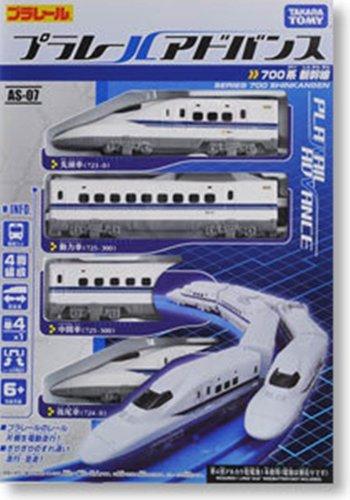 Tomy Pla-Rail Plarail Advance As-07 Shinkansen Series 700Tomy Pla-Rail Plarail Advance As-07 Shinkansen Series 700