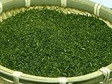お茶のれん網倉 おすし屋さん御用達 鹿児島産『 おいしい粉茶 』 400g