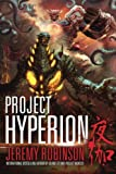 img - for Project Hyperion (The Nemesis Saga) (Volume 4) book / textbook / text book