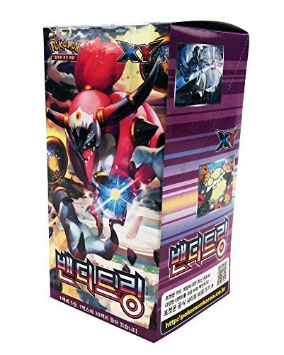 pokemon-carte-xy-bandit-ring-booster-scatola-coreano-ver-30-booster-pack