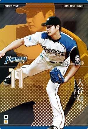 オーナーズリーグ 第19弾/OL19 056F11大谷翔平SS