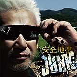 安全地帯XIII JUNK(初回限定盤)(DVD付)