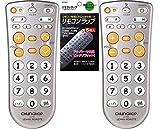 お年寄りにも 学習 リモコン シンプル 大きなボタン TVリモコン 保護フィルム付 【並行輸入品】 CHUNGHOP (L108x2個)