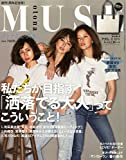 otona MUSE(オトナミューズ) 2015年 5 月号