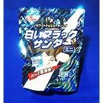 Amazon.co.jp: 【北海道限定】白いブラックサンダー(ミニ): 食品&飲料
