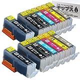 【14本セット】 キヤノン(CANON) BCI-351XL+350XL/6MP(6色)+BCI-350XLPGBK(顔料黒) 6色が2セットと黒が2本!  増量版 ICチップ付 【互換インクカートリッジ】BCI-351+350/6MP 増量版 BCI-351XL(BK/C/M/Y/GY)+BCI-350XL(BK) 対応機種:PIXUS MG7130 / PIXUS MG6530 / PIXUS MG6330/MG3570「JAN:4582480213812」インクのチップスオリジナル