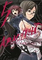 アラクニド5巻 (デジタル版ガンガンコミックスJOKER)