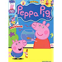1-Year (6 Issues) of Peppa Pig Magazine Subscription