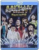 Berryz Kobo - Berryz Kobo Jusshuu Nen Kinen Nippon Budokan Special Live 2013Yappari Anata Nashi Deha Ikite [Japan BD] PKXP-5009