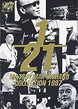 松山千春DVDコレクションVol.4 「1/21 松山千春コレクション1997」