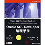 img - for Oracle SQL Developer programming manual book / textbook / text book