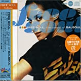 FREE SOUL the Classic of SALSOUL