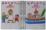 毎日かあさんアニメ化記念5巻セット