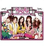 Kara 2nd Mini Album - Pretty Girl(韓国盤)
