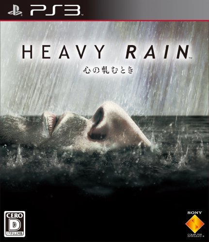 SCE [PS3] HEAVY RAIN ?�����¤�Ȥ�? BCJS-30040 �μ̿�