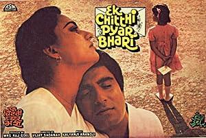 Ek Chitthi Pyar Bhari (Indian Films/ Hindi Films/ Bollywood Films/ Raj babbar/ jagdeep/ Vijay Sadanah/ DVD)