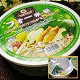 ベトナムインスタントフォー(カップ米麺・チキン味) 70g