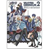 Valkyria Chronicles 2: World Artworksby Sega