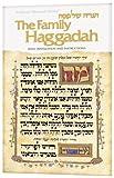 Family Haggadah: Hagadah Shel Pesah (Artscroll Mesorah Series)