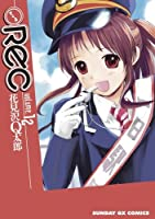 REC 12 (サンデーGXコミックス)