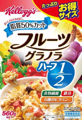 Kellogg's フルーツグラノラ half-value pack-560 g