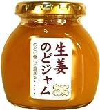 生姜のどジャム 180g 瓶入
