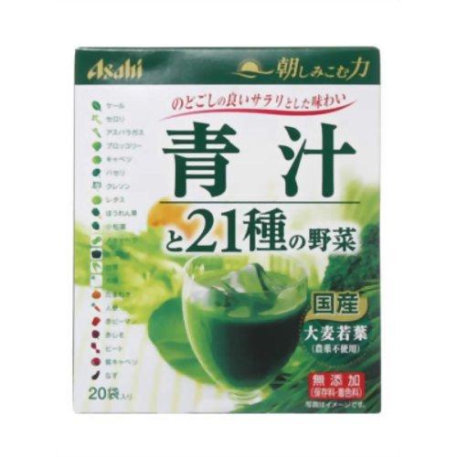 アサヒ 朝しみこむ力青汁と21種の野菜 20袋