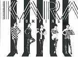KARAミニアルバム4集「JUMPING」 (韓国盤)