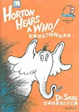 Horton Hears a Who! (Dr. Seuss Classics)