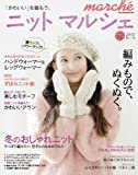 �˥åȥޥ륷�� vol.16 (Heart Warming Life Series) /