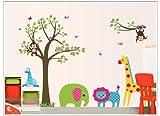 Asmi collection PVC Wall Stickers Wall Decals Tree Giraffe Owl Monkey Tiger Elephant