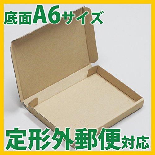 【0188】定型外郵便用 ダンボール【A6】 10枚セット