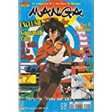 MANGA Player n°20, FLAG FIGHTER, COMPILER, GUNSMITH CATS, AH MY GODDESS.