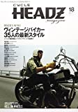 img - for JAPANESE MAGAZINE ~ CYCLE HEADZ magazine Vol.18 (?????????????) [JAPANESE EDITION 2014] book / textbook / text book