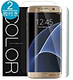 Samsung Galaxy S7 Edge保護フィルム(ジーカラー)G-Color スクラッチ防止 高透過率 柔らか 防振、耐衝撃 耐久性 スクリーンプロテクター 超薄 HD画面 撥油性 (Samsung Galaxy S7 Edge TPU液晶面保護フィルムx2枚)