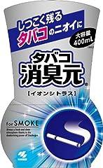 消臭元 タバコ用 イオンシトラス 400mL
