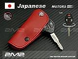 Mitsubishi 2m2_L02LRR013 Leather key fob holder case chain cover For PAJERO MONTERO PAJERO SPORT MONTERO SPORT NATIVA TRITON L200 OUTLANDER OUTLANDER EX OUTLANDER XL OUTLANDER PHEV PAJERO SPORT NATIVA OUTLANDER SPORT ASX RVR DELICA D:5 LANCER EVOLUTION LANCER LANCER Classic LANCER Sportback LANCER LANCER EX Galant Colt MIRAGE i-MiEV ek WAGON ek CUSTOM MINICAB MINICAB-MiEV L300