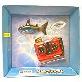 Remote Control Rc Super Mini Swimming Shark in a Gift Box (Blue, Black)