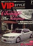 VIP STYLE (ビップ スタイル) 2008年 07月号 [雑誌]