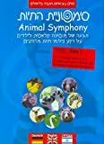 Cover art for  Animal Symphony