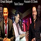 Emad Batayeh Teerashrash Dag Almani
