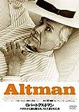 ロバート・アルトマン ハリウッドに最も嫌われ、そして愛された男 [DVD]