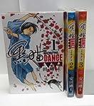 黒猫Dance コミック 1-3巻セット (講談社コミックス月刊マガジン)