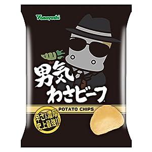 山芳製菓 ポテトチップス男気ワサビーフ 108g×5袋