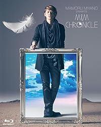 MAMORU MIYANO presents M&M CHRONICLE [Blu-ray]