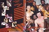 black gang bang 7 black gang bang 7 ブラック&ホワイト・熱きホモ達のスワッピング乱交【DHO-03】 [DVD]