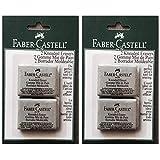 Faber Castell 2-Pack - Large Kneaded Eraser 2 Erasers per pack (4 Total Erasers) (Tamaño: 2 Pack)